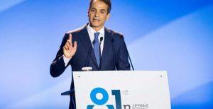 Επιτέλους! Δύο φιλελεύθερες ομιλίες | Pagenews.gr