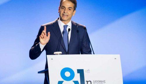 Επιτέλους! Δύο φιλελεύθερες ομιλίες   Pagenews.gr
