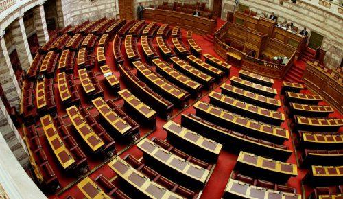 Βουλή: Στις 18:30 η ψηφοφορία επί της πρότασης δυσπιστίας   Pagenews.gr