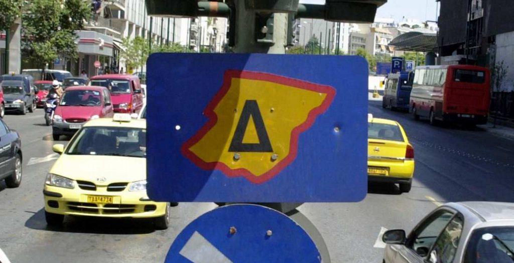 Την Παρασκευή 21 Ιουλίου η τελευταία μέρα του Δακτυλίου | Pagenews.gr
