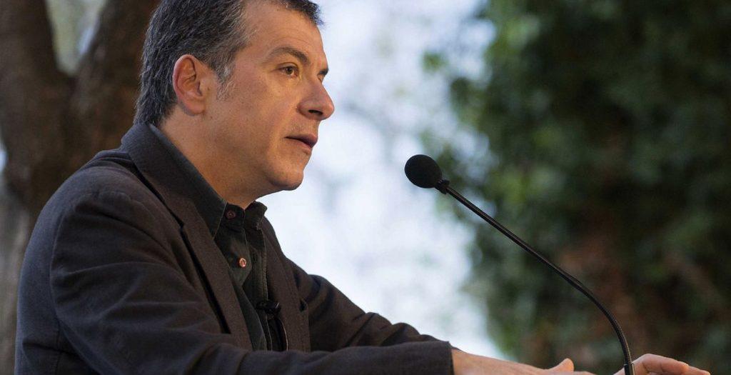 Ακολουθήστε #topotamistavouna | Pagenews.gr