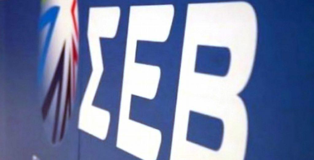 ΣΕΒ: Η οικονομία επιτέλους ανακάμπτει | Pagenews.gr