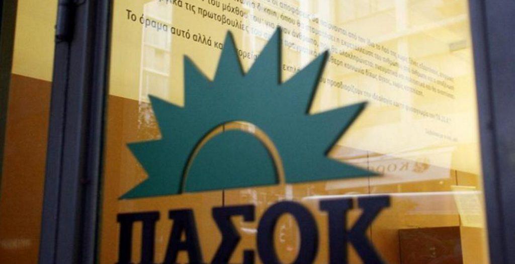 ΠΑΣΟΚ: Με τον ΕΝΦΙΑ αναδείχθηκε η μεγαλύτερη πολιτική απάτη της κυβέρνησης | Pagenews.gr