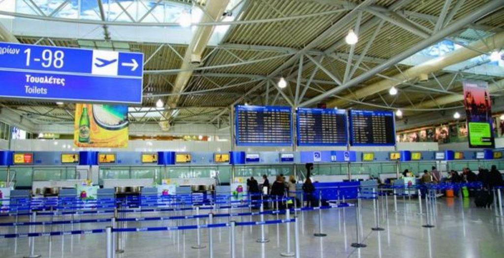 «Ελευθέριος Βενιζέλος»: Αύξηση 6,5% στην επιβατική κίνηση τον Ιανουάριο | Pagenews.gr