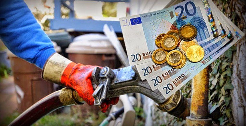 Μειώνονται οι τιμές του πετρελαίου στις ασιατικές αγορές | Pagenews.gr