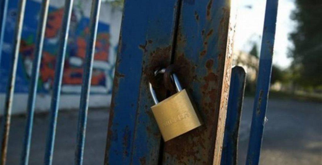 Κλειστά αύριο δέκα σχολεία στον Πειραιά | Pagenews.gr