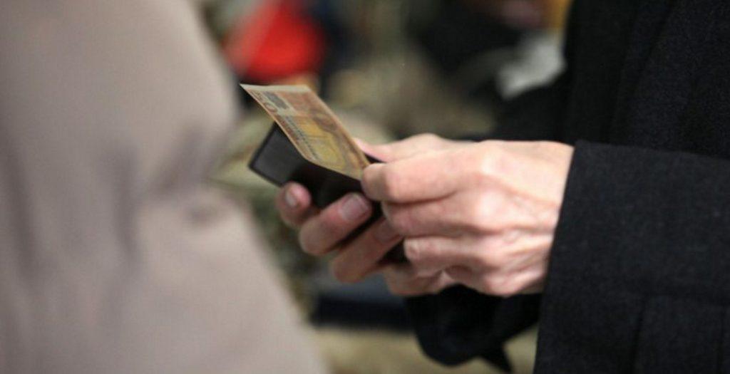 Μικρή αύξηση των μισθών για το γ' τρίμηνο | Pagenews.gr