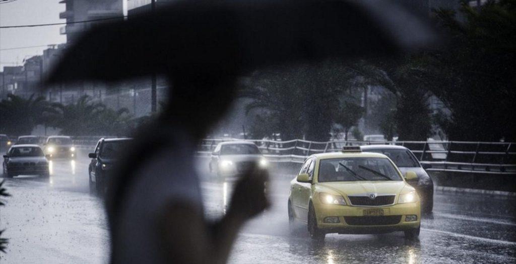 Καιρός: Βροχές και σκόνη την 25η Μαρτίου   Pagenews.gr