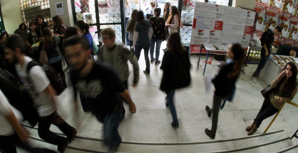 Μειωμένο εισιτήριο στα ΜΜΜ για τους φοιτητές στο δεύτερο πτυχίο | Pagenews.gr