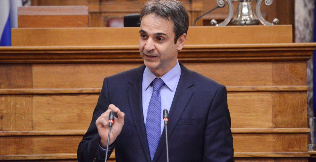 Ενίσχυση της ανεξαρτησίας των δικαστών θέλει ο Μητσοτάκης | Pagenews.gr
