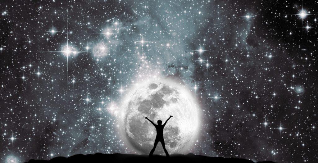 Ήλιος στον Τοξότη σε εξάγωνο με Δία στις 9/12 | Pagenews.gr