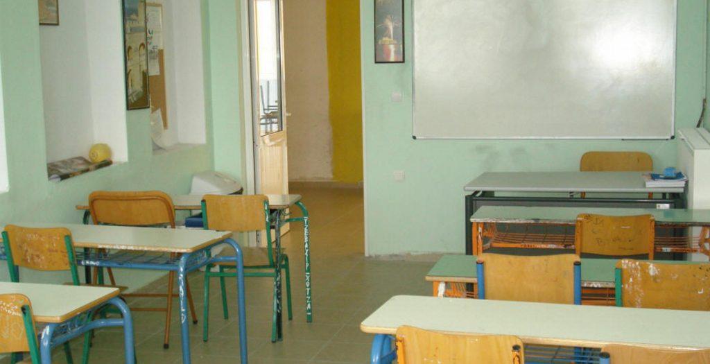 Ξεκινούν οι εγγραφές στο Κυριακάτικο Σχολείο Μεταναστών | Pagenews.gr