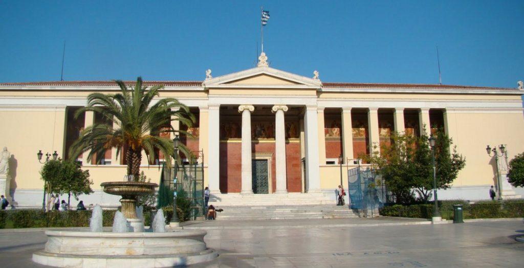 H κυβέρνηση προτείνει σεμινάρια στους τοξικομανείς για την απομάκρυνσή τους από τους χώρους των Πανεπιστημίων | Pagenews.gr