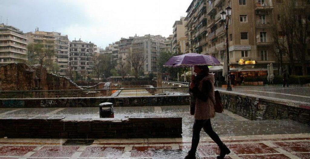 Καιρός: Βροχές, καταιγίδες και κρύο το Σάββατο | Pagenews.gr