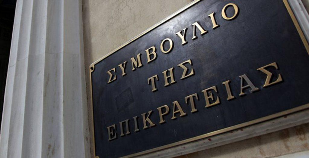 ΣτΕ: Νόμιμη η λειτουργία της ΑΓΕΤ στο Αλιβέρι Εύβοιας | Pagenews.gr