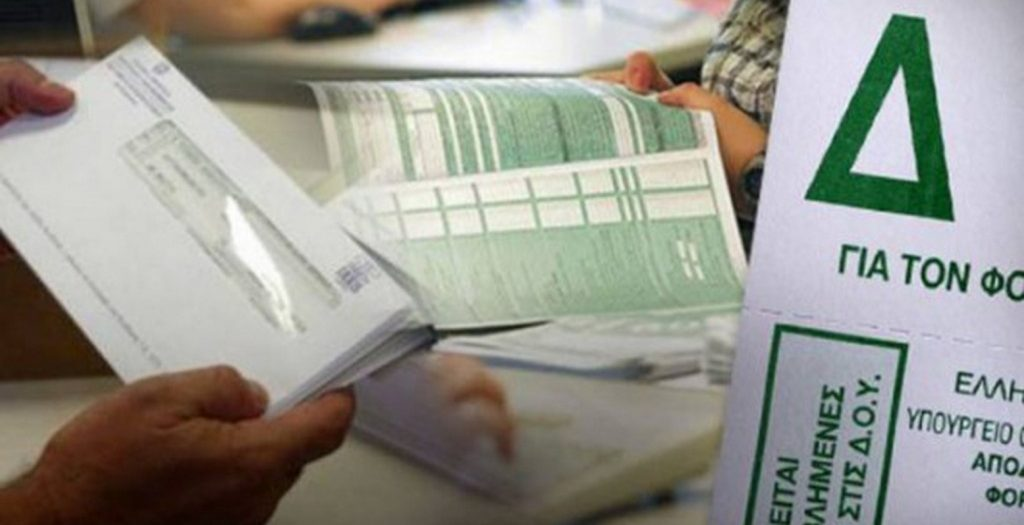 ΥΠΟΙΚ: Δεκαήμερη παράταση για τις φορολογικές δηλώσεις στην Κω | Pagenews.gr