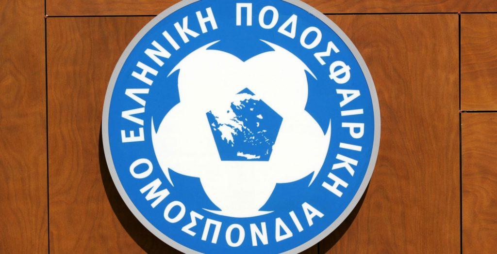 Οργισμένη ανακοίνωση της ΕΠΟ για Ολυμπιακό! | Pagenews.gr