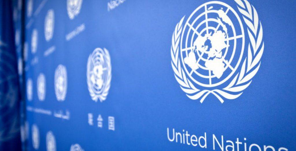 ΟΗΕ: H κατάσταση στη Συρία απαιτεί επείγουσα διεθνή δράση | Pagenews.gr