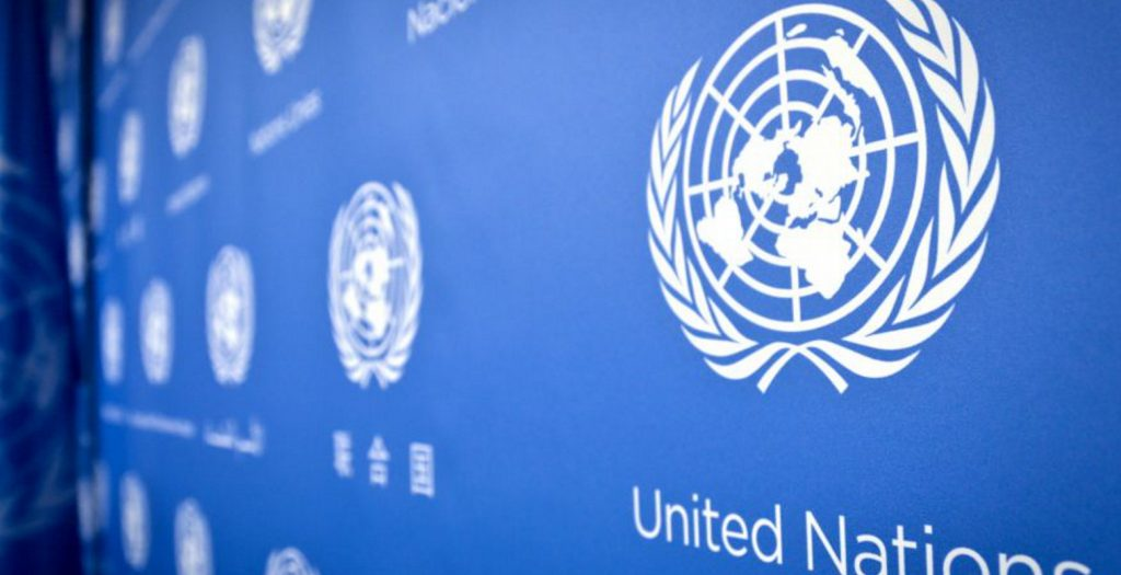 Συμβούλιο Ασφαλείας του ΟΗΕ: Συνεδριάζει τη Δευτέρα | Pagenews.gr