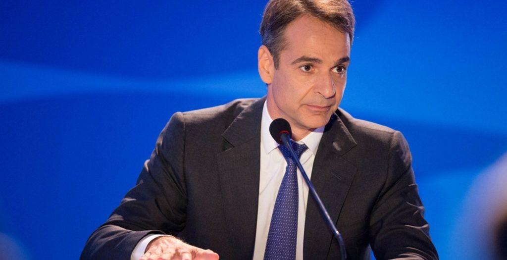 Μητσοτάκης: Απόλυτη προτεραιότητα η χάραξη μακροχρόνιας εθνικής ενεργειακής πολιτικής | Pagenews.gr