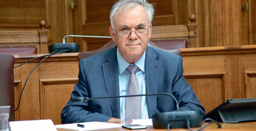 Δραγασάκης: Μόνη πηγή αβεβαιότητας το ΔΝΤ | Pagenews.gr