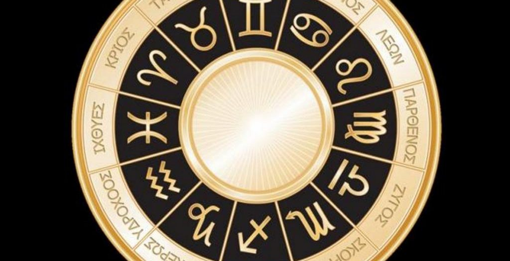 Τα αστρολογικά νέα της εβδομάδας 5-11 Δεκεμβρίου 2016 | Pagenews.gr