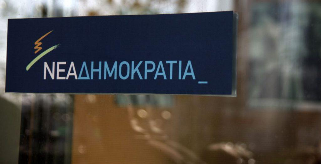 ΝΔ: «Τα μεγάλα έργα δεν ανήκουν στα κόμματα, αλλά στον ελληνικό λαό» | Pagenews.gr