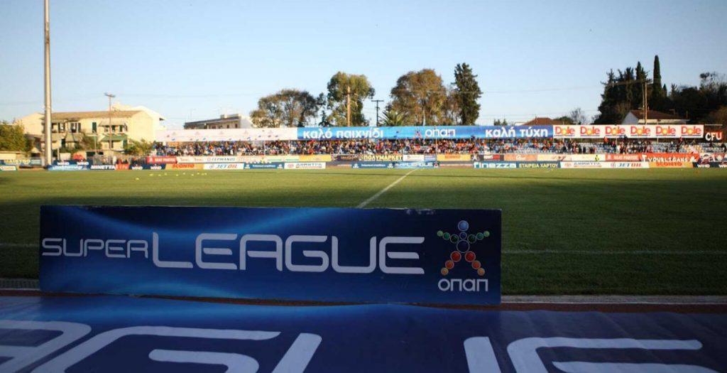 Πρόγραμμα 27ης αγωνιστικής Super League: Άγγιγμα… τίτλου για Ολυμπιακό, για το τρία στα τρία ο ΠΑΟΚ | Pagenews.gr