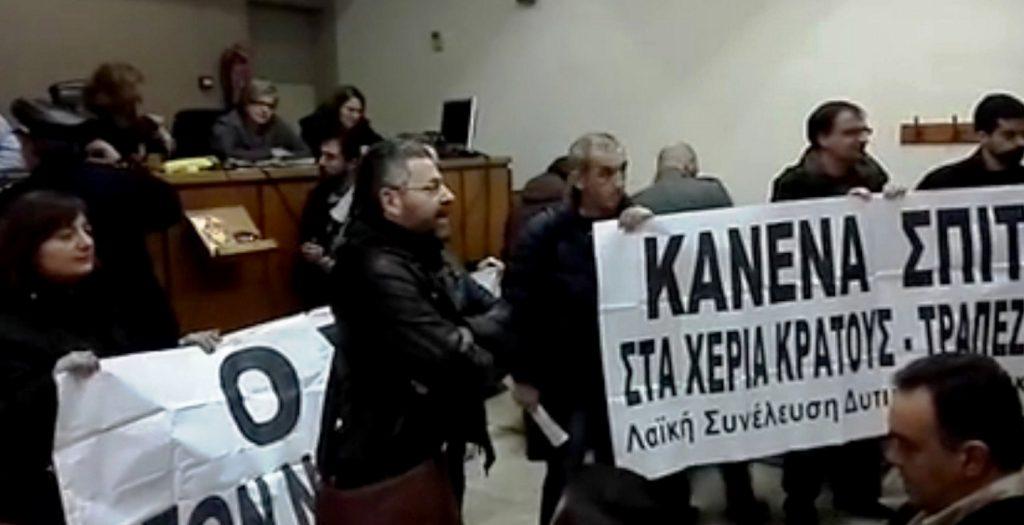 Πλειστηριασμοί: Ξεκινούν ξανά από την Τετάρτη | Pagenews.gr