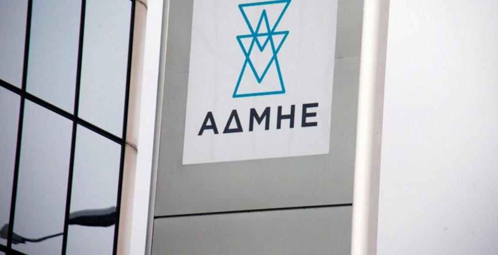 ΑΔΜΗΕ – ΔΕΔΔΗΕ: Υπέγραψαν μνημόνιο συνεργασίας | Pagenews.gr