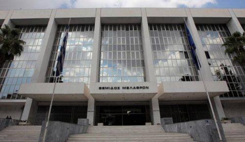 Ποινική δίωξη σε πρώην στελέχη του ΕΟΠΥΥ, του ΙΚΑ και του ΟΓΑ για υπέρβαση δαπανών | Pagenews.gr