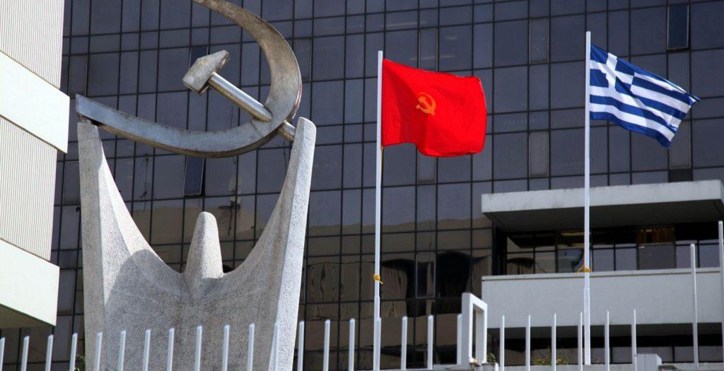 KKE: Ως «πλασιέ» των επενδυτικών σχεδίων πήγε ο Τσίπρας στην Δυτική Αττική | Pagenews.gr