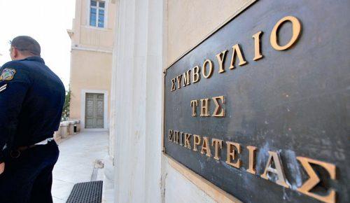 ΣτΕ: Νόμιμη η ένταξη των νοσοκομείων των φυλακών Κορυδαλλού στο ΕΣΥ   Pagenews.gr