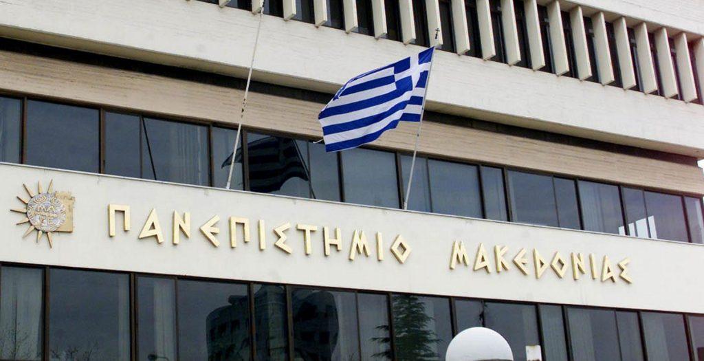 Συμπλοκή αστυνομικών με φοιτητές στο ΠΑΜΑΚ (vid) | Pagenews.gr