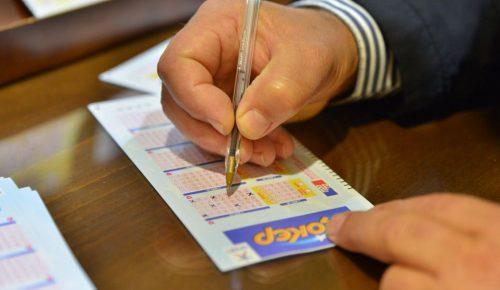 Διπλό τζακ ποτ στο τζόκερ: Το ποσό που θα μοιράσει την Πέμπτη | Pagenews.gr