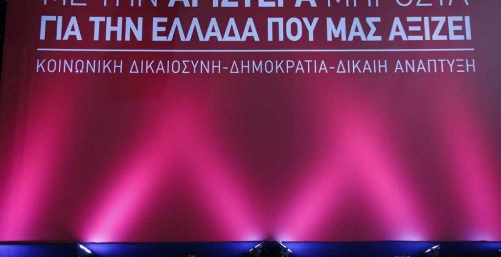 Επίθεση ΣΥΡΙΖΑ σε ΝΔ για τα εργασιακά | Pagenews.gr
