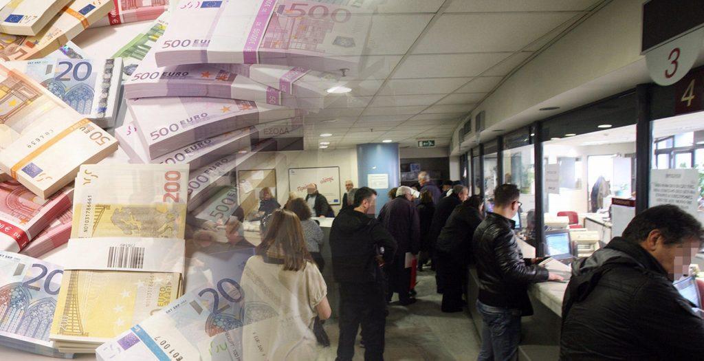 ΕΤΑΑ: Πώς θα διαμορφωθούν οι εισφορές έως το τέλος του 2016 | Pagenews.gr