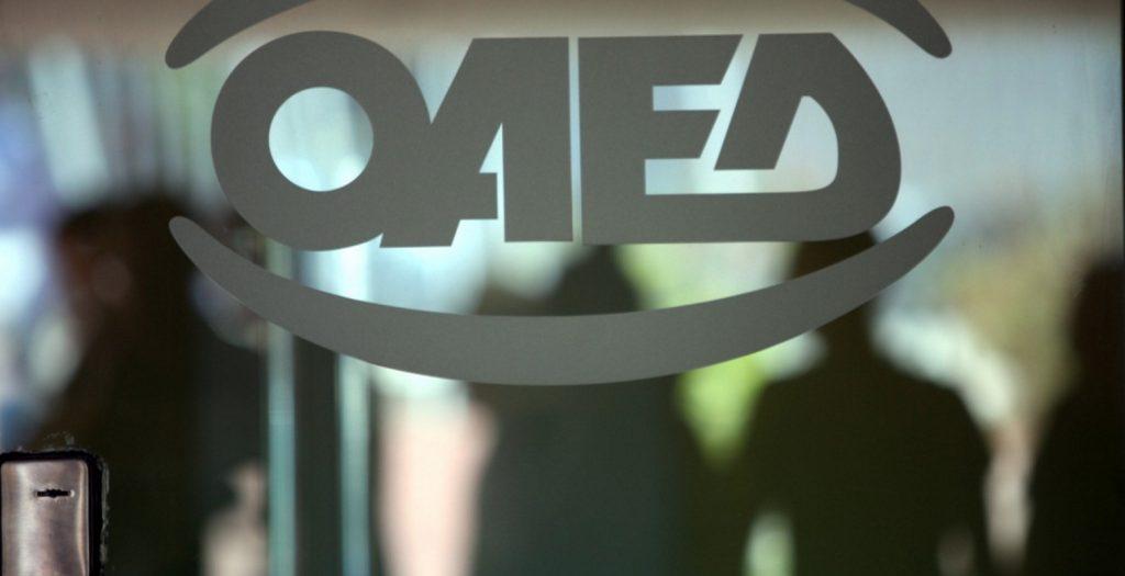 ΟΑΕΔ: Στις 16 Δεκεμβρίου καταβάλλεται το δώρο Χριστουγέννων | Pagenews.gr