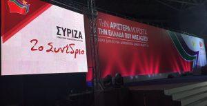 Πολιτικό τσίρκο το 2ο Συνέδριο του ΣΥΡΙΖΑ | Pagenews.gr