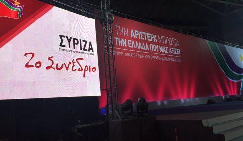 Πολιτικό τσίρκο το 2ο Συνέδριο του ΣΥΡΙΖΑ   Pagenews.gr