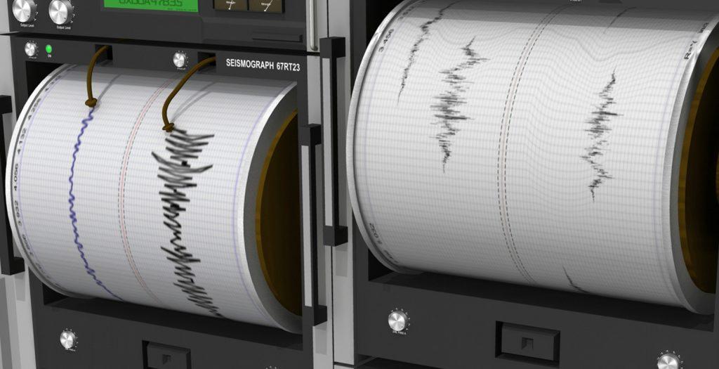 Ισχυρός σεισμός στην Κίνα   Pagenews.gr