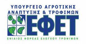 Οι παιδίατροι ζητούν στοιχεία για τους ελέγχους ορίων αρσενικού στο ρύζι   Pagenews.gr