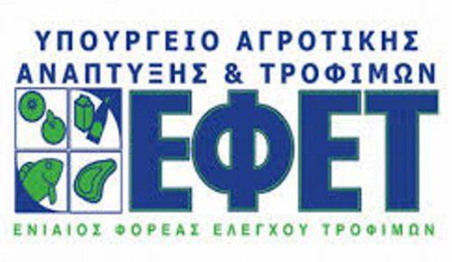 Οι παιδίατροι ζητούν στοιχεία για τους ελέγχους ορίων αρσενικού στο ρύζι | Pagenews.gr