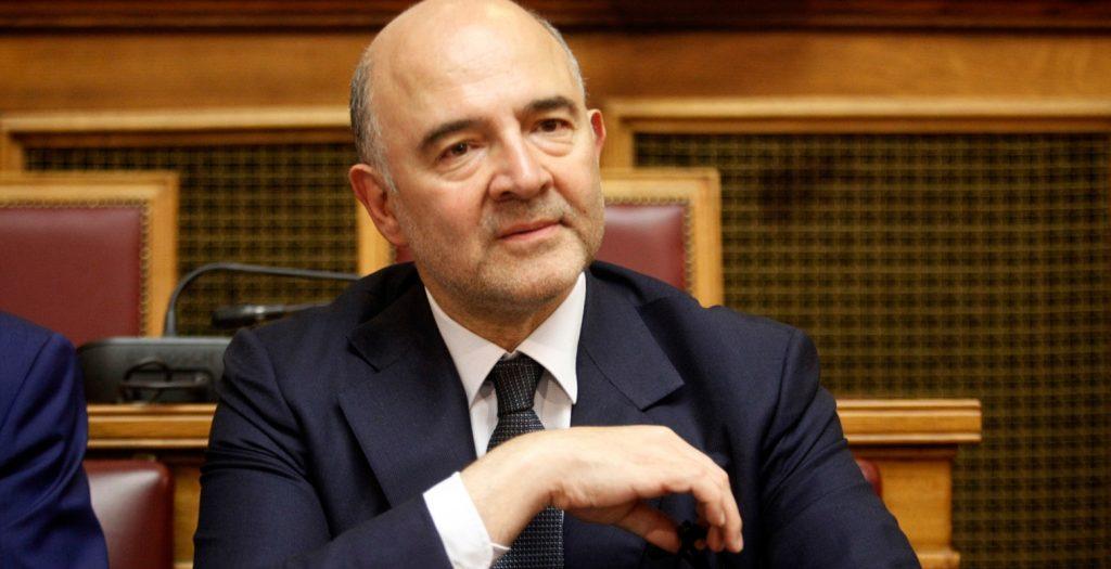 Πιερ Μοσκοβισί: Η Ελλάδα βγαίνει από την κρίση χωρίς 4ο μνημόνιο | Pagenews.gr