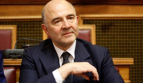 Μοσκοβισί: «Οι Έλληνες θα δουν τώρα ότι άξιζαν οι κόποι τους» | Pagenews.gr