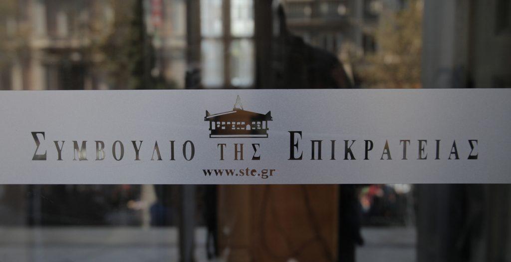 Αστυνομικές ταυτότητες: Νέα προσφυγή στο ΣτΕ από ιερείς | Pagenews.gr