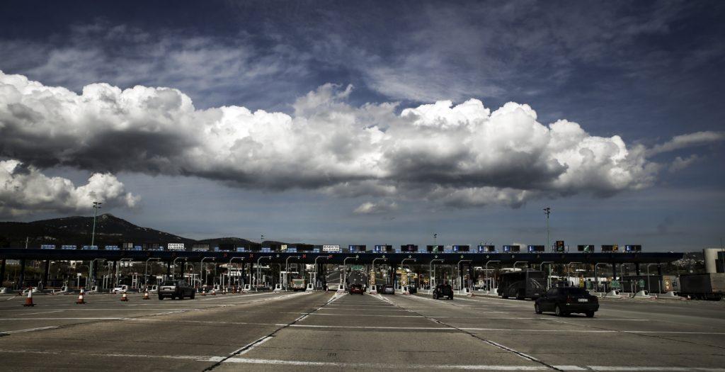Καιρός: Συννεφιά και πτώση της θερμοκρασίας προβλέπεται για σήμερα | Pagenews.gr