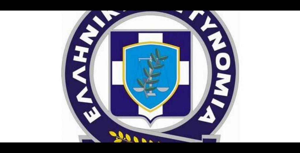 Πετροπόλεμος στην πορεία για τον Γρηγορόπουλο μπροστά στα «μάτια» 3000 αστυνομικών | Pagenews.gr