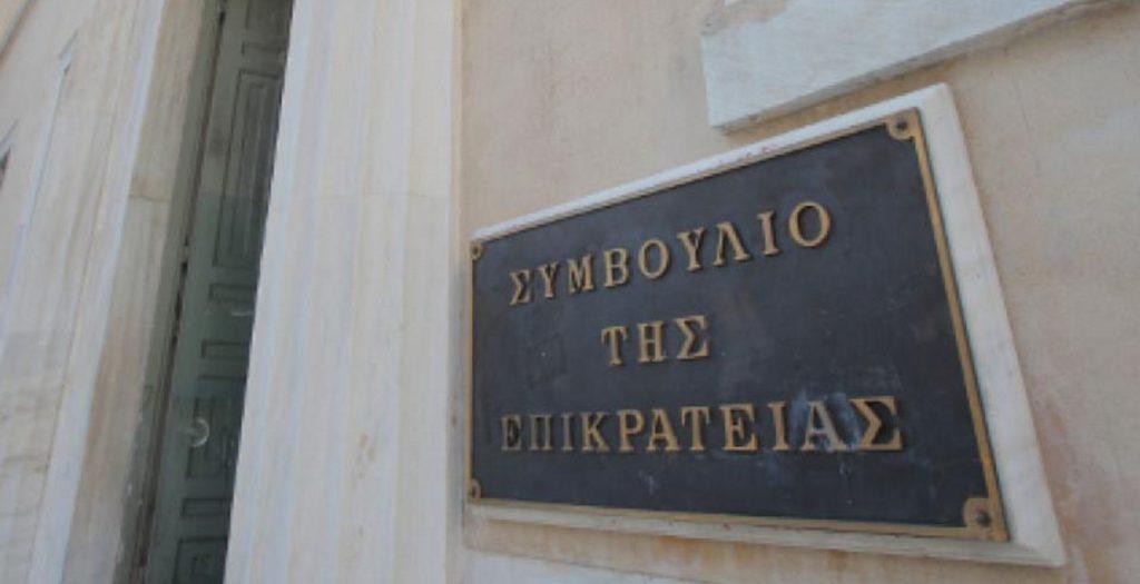 Στo ΣτΕ η προσφυγή γιατρών του ΕΣΥ | Pagenews.gr