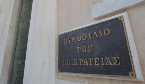 Δικαστές ΣτΕ:  «Δεν παραιτούνται και δεν φυγομαχούν» – «Σφάζουν» με το γάντι τον Σακελλαρίου   Pagenews.gr